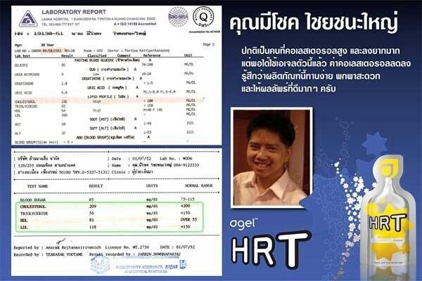 HRT_255